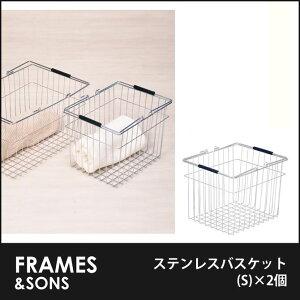 ���ƥ�쥹�Х����å�(S)×2��DS6118-8frames&sons��ü��դ����������磻�䡼�Х����åȥ������뤫����Ǽ����ƥꥢ