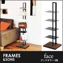 ブックタワー 5段-5 DS85 face frames&sons ブックシェルフ 幅30.5cm 奥行き26.5cm 高さ92.5cm 本棚 オープンラック ...