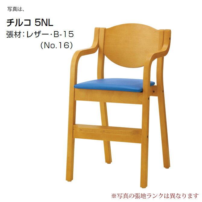 ダイニングチェア キッズ用 クレス CRES キッズチェア チルコ CIRCO 張地C 木製ダイニングチェアー キッズチェア 椅子 イス いす chair 事業者向け 法人用 子供用 スタッキング可能【1台から注文承ります。大量注文の場合は、お見積もりいたします。】[送料無料][]  ダイニングチェア キッズ用 クレス CRES キッズチェア チルコ CIRCO 張地C 木製ダイニングチェアー キッズチェア 椅子 イス いす chair 事業者向け 法人用 子供用 スタッキング可能