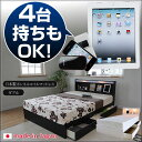収納ベッド ダブル iPadも置ける!大収納棚付き 国産 日本製マットレス付き 収納付きベッド 収納ベット ダブルベッド ダブルベット すの...