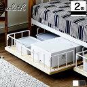 エディス IRON×WOOD キャスター付きストレージボード(2個組) ベッド下収納 キャスターボード 収納BOX 収納ケース ベッド下収納 ブラウン-ブラック,ナチュラル-ホワイト