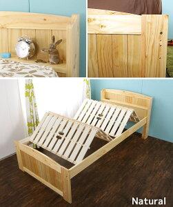すのこベッドシングルベッドフレームのみ布団が干せる天然木ベット棚2口コンセント付高さ3段階調節ラルーチェ3すのこベッドスノコベッドフレンチカントリー調木製シングルベッドすのこベッドすのこベッド【送料無料】[代引不可][時間指定不可]