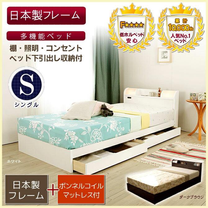 おすすめ シングルベッド おすすめ : ... 人暮らし 子供部屋 [byおすすめ