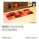 ディズニー キッチンマット45×180cm Disney MICKEY Patch Work (代引不可)(送料無料)ミッキーマウス パッチワーク柄 KITCHEN MAT DTM-5002 ディズニープレミアムコレクション ウォッシャブル【CFES_0516】