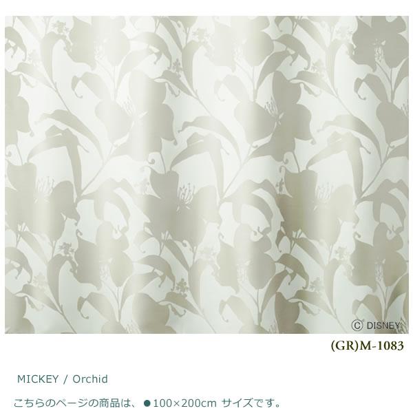 Disney 既成カーテン100×200cm 1.5倍ヒダ(1枚入り)形状記憶カーテン MICKEY Orchid 日本製(代引不可)(送料無料)Disney ミッキー オーキッド ミッキーマウス ウォッシャブル disney ディズニー 新生活 引越