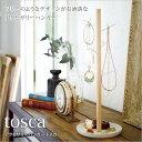 アクセサリーハンガー トスカ tosca スチールと木の組合せが美しいアクセサリー収納 「トスカ」シリーズ 縦長スリム ツリーデザイン スチールの枝にアクセサリーを飾りながら収納 整理 トレイ付[新商品]