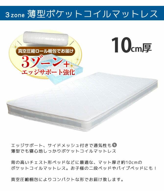 ... 寝心地のベッド用マットレス2