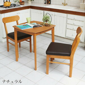 ダイニング3点セットガレットテーブル60×60cmチェア2脚ダイニングセット引出し付木製ダイニングテーブルセット北欧ダイニングテーブル天然木ダイニングチェアセットシンプル引き出し付き食卓テーブル[新商品]