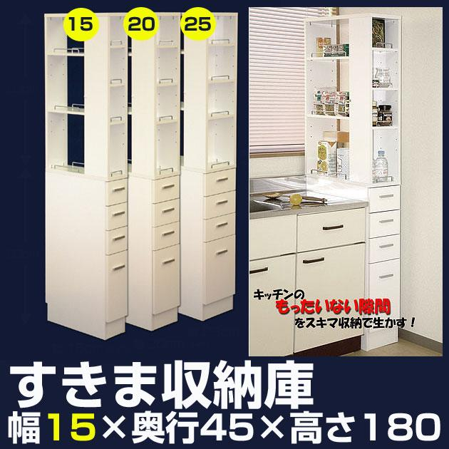 25 cm kitchen storage recommended clearance storage rack width 25 cm