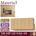 Materia3 TM D32 HB120 H36-59 【奥行32cm】 梁避けBOX 幅120cm 高さ36〜59cm(1cm単位オーダー)