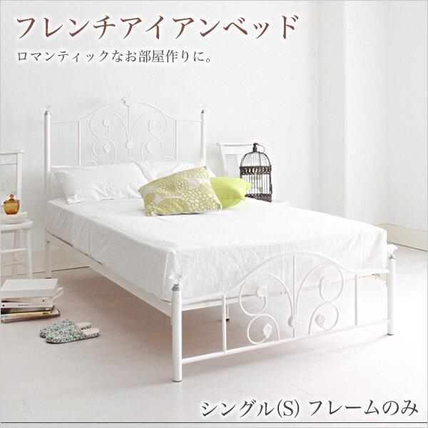huonest  Rakuten Global Market: 프랑스 철 침대 공주 계 침대 싱글침대 ...
