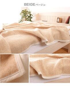 【代引不可】ウールブランケットハーフケット100×140cm毛布ウール100%日本製国産カシミヤ混ナチュラルな雰囲気ブラウンベージュグレー敏感肌の方、お子様にオススメ