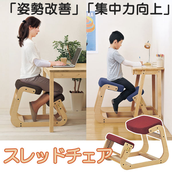 スレッドチェア 学習イス 学習椅子 パソコンチェアー 子供から大人まで背筋が伸びる健康を考…...:huonest:10036681