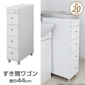 �����֥若��[��20cm/���44cm]