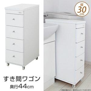�����֥若��[��30cm/���44cm]