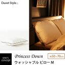�� �ޤ��� Hotel collection �����å���֥� �ԥ� M ��50��70cm ������ �ץ�������� �����ɽ��ù� ������OK