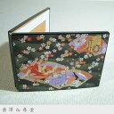 京都のおみやげ(京土産)和風雑貨・贈り物写真立て 扇面柄に十二単、鶴、御所車の絵柄 「雅扇面」