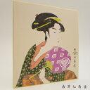 喜多川歌麿12 巧芸版画 浮世絵 色紙