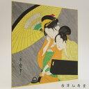 喜多川歌麿2 巧芸版画 浮世絵 色紙