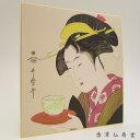 喜多川歌麿 7 巧芸版画 浮世絵 色紙