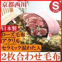シングル 京都西川 ローズ毛布 わた入りボリューム 2枚合わせマイヤー毛布 ボアふとん 日本製 (クイーン)