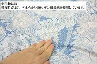シングル京都西川ローズ羽毛ポーランド産マザーグース二層式超長綿羽毛ふとんダウンパワー430掛カバー付