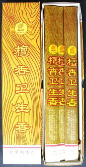 Sandalwood stick incense (1 box)