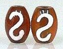世界中で人気!!神の霊石、チベット天珠です。金銭鈎天珠(小)(1個)