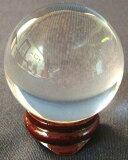 精神集中を高め、潜在意識に働きかけるパワーがある風水グッズです。50mm人工水晶玉(人工水晶球)【10倍P27aug10】[風水グッズ・風水アイテム/置物・飾り物/開運]【楽ギフ包