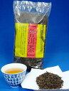 美容に☆さっぱりした味のプーアール茶です。プーアール茶(300g)【ALL10Feb09】