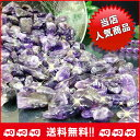 Amethyst  tongue bulldog (100 g) [sale] [50%OFF] [half price or less] [one coin] [email service free shipping] [only 500 yen] [period limitation] [power stone / nature stone] [easy  _ packing] [auktn] [SMTB] [RCP] [fs2gm]