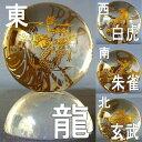 四神相応が彫られた水晶は、調和した環境をつくり出す風水グッズです。風水四神相応人工水晶玉【10倍ポイント】【10P26mar10】