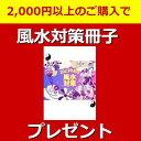 フローライト バラ売り 6〜6.9mm 天然石 1粒売り 風水 2020 ハンドメイド