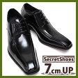 [スーパーセール]7cm UPシークレットシューズ 革靴 シークレット 靴 ビジネスシューズ 革靴 メンズ シューズ 紳士靴 ビジネス ブランド品揃え!/スワールモカシン・シークレットシューズ トールシューズ/メンズ靴[10P03Dec16]