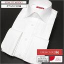 【日本製】ドレスシャツ ワイドカラー ダブルカフス 長袖ワイシャツ 白 メンズ 長袖 ワイシャツ Yシャツ 豊富なサイズ ビジネスや結婚式に スリム シャツ 多数激安通販価格[白シャツ 形状記憶 形態安定]なども多数取扱中