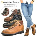 ショートブーツ メンズ靴 ブーツ 靴 ブーツ マウンテンブー...