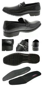 アシックスビジネスシューズテクシーリュクス[texcyluxe](ビジネスシューズアシックス)本革ビジネスシューズメンズ靴/TU-7771[asicsビジネス/靴/紳士靴/メンズ/レザー/天然皮革/スムース/消臭/防臭/軽量/ブラック/黒/28cm]【あす楽】