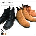 チェルシーブーツ メンズ [ サイドゴアブーツ ] ブーツ メンズ ( glabella シューズ カジュアルシューズ ) メンズ靴 男性 ブーツ/GLBB-057 [ チェルシー おしゃれ 靴 S M L サイドゴア 靴 ]