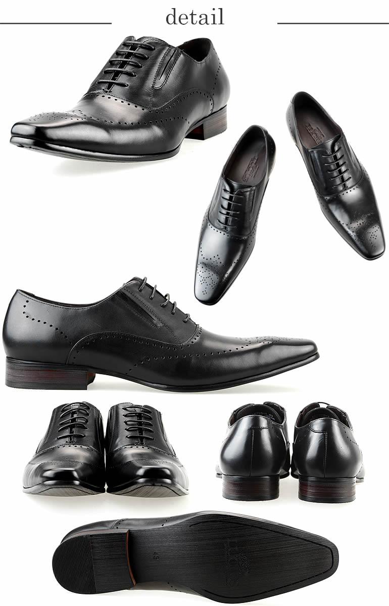 ルシウス靴 LUCIUS革靴 LUCIUS 靴 ルシウス 革靴 紳士靴 メンズ 男性用/LLT725,