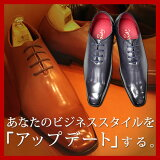 おしゃれにスーツを着こなしたい男性必見の イタリアンデザイン&イタリアンカラー採用! ビジネスシューズ クラウド9 靴 メンズ [ オールド 紐靴 プレーントゥ 革靴 カジュアル メンズ 外羽根 ロングノーズ ]【送料無料】【あす楽】