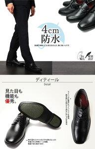 防水ビジネスシューズメンズ靴Braccianoブラッチャーノ靴シューズ紳士ビジネス男性用/BR800[防水ビジネスシューズ防滑EEE軽量3E幅広28cm28.0cm雪]革靴やPUレザー多数取扱中