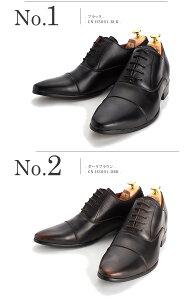 クラウド9シークレットシューズCloud9靴Cloud9シークレットシューズクラウド9靴メンズ紳士靴男性/CN-H3001[ストレートチップ内羽根プレーントゥ靴ロングノーズ黒ブラック結婚式タキシード新郎マッド紐靴]