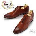 7cmUP シークレットシューズ ビジネス 靴 メンズ/スー...