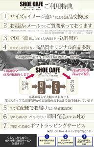+7cmUPシークレットシューズメンズ靴ビジネスシューズ結婚式シューズ/スワールモカシン/ブライダル白エナメル黒ホワイトブラックブラウン紐靴