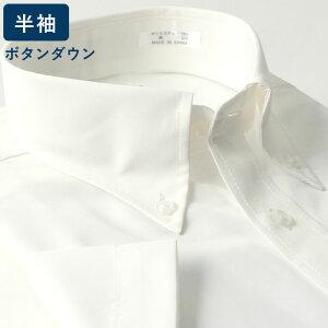 ワイシャツ ヒューズ ビジネス ホワイト クールビズ