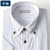 【当店人気商品】襟高デザイン 半袖 ドレスシャツ 半袖ワイシャツ Yシャツ 形態安定 メンズ ワイシャツ 結婚式 ビジネス ブルー 白 2枚衿 ドゥエボットーニ ボタンダウン ストライプ 春 夏 クールビズ