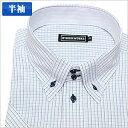 切り返し襟ボタンダウン 紺×ピンク チェック 半袖ワイシャツ 半袖シャツ メンズ 半袖 ワイシャツ Yシャツ 豊富なサイズ ビジネス 形態安定 スリム 白 ワイド 黒 シャツ 長袖 など多数通販価格[ドレスシャツ][カラーシャツ][白シャツ][形状記憶]など取扱【10P02Mar14】