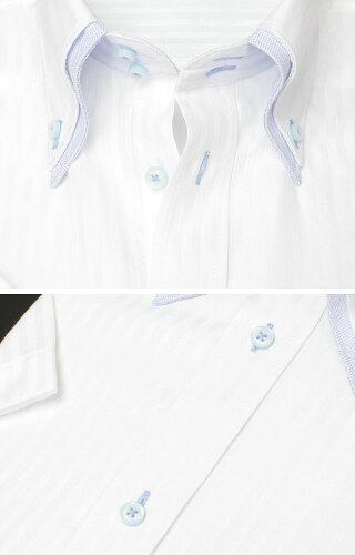 当店人気商品 襟高デザイン 半袖 ドレスシャツ 半袖ワイシャツ Yシャツ 形態安定 メンズ ワイシャツ 結婚式 ビジネス 白 ブルー 2枚衿 ドゥエボットーニ ボタンダウン ストライプ 無地 春 夏 クールビズ S M L LL 3L