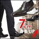 楽天Yシャツ・メンズ通販 スマートビズ結婚式やビジネスで成功する 7cm身長アップ シークレットシューズ メンズ 靴 ビジネス 結婚式 人気 シューズ PU合成皮革 靴 紳士用 モカシン 紐 シークレット シューズ ブライダル 白 エナメル 黒 ホワイト ブラック ブラウン 紐靴 外羽根
