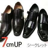 【】【あす楽対応】期間特価! 7cmUP シークレット ビジネスシューズ 革靴 メンズ 靴 大人気 シューズ 紳士用 ビジネス 通気性 防水 ブランド 本革やPUレザー多数取扱い中